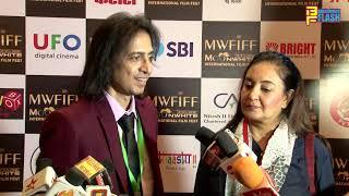 Anup Jalota, Jaspinder Narula & Other Dignitaries At MWFIFF Special Screening