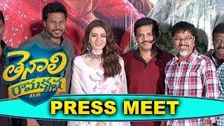 Tenali Ramakrishna BA BL Movie Press Meet - Sundeep Kishan, Hansika    Bhavani HD Movies