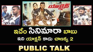 Action Movie Public Talk || Action Movie Public Response || Vishal, Tamannaah || Bhavani HD Movies