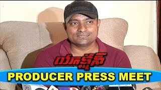 Vishal Action Telugu Movie Producer Srinivas Press Meet | Bhavani HD Movies