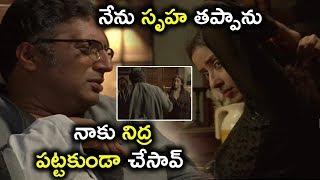 నేను సృహ తప్పాను నాకు నిద్ర పట్టకుండా చేసావ్ | Lady Tiger Movie Scenes | Nayanthara