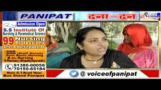 #voiceofpanipat #TIK-TOK महिला की घर पर मिली लाश