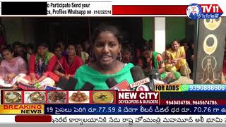 GOVT COLLEGE STUDENTS PROTEST FOR WATER &OTHER FACILITIES  