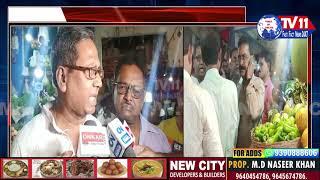 मुख्यमंत्री के निर्देश के बावजूद  थोक विक्रेता और खुदरा विक्रेता  के बीच संघर्ष
