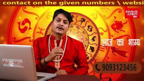 कुंडली के रहस्य | 16 November 2019 | Aaj Ka Rashifal | Pt. Sujit Mishra ji.......