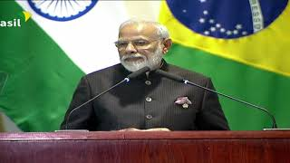 PM Modi addresses Leaders Dialogue with BRICS Business Council and NDB in Brazil | PMO