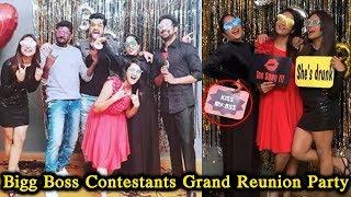 After Bigg Boss 3 Telugu Contestants Grand Reunion Party   Himaja   Varun   Punnu   Ali   Vithika
