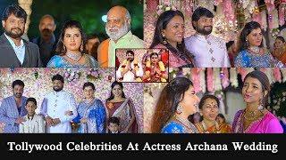 Tollywood Celebrities At Actress Archana Wedding | Actress Archana and Jagadeesh Wedding Video