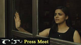 Rahu Movie Trailer Launch Press Meet | AbeRaam | Kriti Garg | Swamy