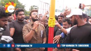 Mugilpete Movie Launch || Manoranjan Ravichandran New Movie || TOP Kannada TV