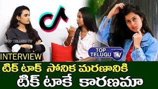 TikTok Star Alekhya Interview | Latest TikTok Videos | TikTok Dabsmash Videos | Top Telugu TV