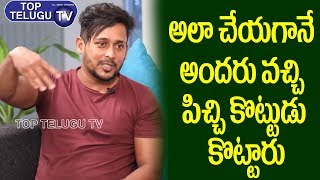 Vinay Kuyya Shares A Serious Prank Incident | Darestar Gopal Prank | Latest Pranks | Top Telugu TV