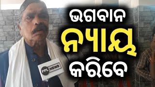 MLA Sura Routray targets PM Narendra Modi, ବିଧାନସଭା ରେ ସ୍ମିତାରାଣୀ ପ୍ରସଙ୍ଗ ନେଇ କଣ କହିଲେ ସୁର ଭାଇ?
