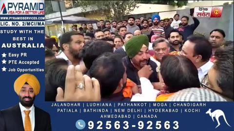 Jalandhar में आपस में भिड़े BJP समर्थक !