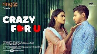 CRAZY for U || New Bangla Natok || Shamim Hasan Sarkar & Tasnia Farin | Bangladeshi Drama 2019