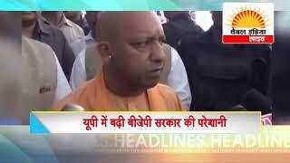 आज की ताजा खबर # चैनल इंडिया लाइव     24x7 News Channel