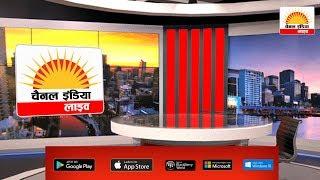 न्यूज़ बुलेटिन #चैनल इंडिया लाइव   | 24x7 News Channel