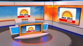 आज का इतिहास #चैनल इंडिया लाइव     24x7 News Channel