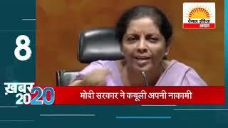 चैनल इंडिया लाइव   | 24x7 News Channel