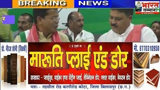 Chhattisgarh government ll प्रदेश के किसान जाएंगे दिल्ली