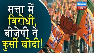 Mallikarjun Kharge का बड़ा बयान | Congress cannot take decision alone- Mallikarjun Kharge | #DBLIVE