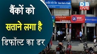 Telecom Industry के घाटे ने बढ़ाई बैंकों की टेंशनLosses of telecom companies increase banks' tension