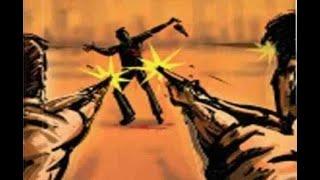 #GURUGRAM: #GANGSTER_ASHOK_RATHI को युवकों ने घर में घुसकर मारी गोली, #POLICE जांच मे जुटी