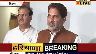 #BJP कोर ग्रुप की बैठक के बाद  #SUBHASH_BARALA ने कही ये बड़ी बात