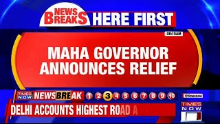 Maharashtra Governor BS Koshyari announces financial relief to farmers