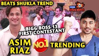 Bigg Boss 13 | Asim Riaz BB 13 First Contestant To Break Record | Siddharth Shukla | Latest Update