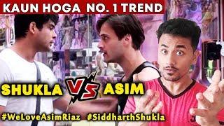 Bigg Boss 13 | Siddharth Shukla Vs Asim Riaz | Social Media Trend | BB 13 Latest Update