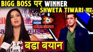 Bigg Boss 13 l WINNER Shweta Tiwari Reaction On Bigg Boss 13 | Salman Khan