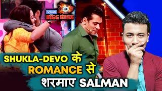 Bigg Boss 13 | Salman Khan BLUSHES Seeing Siddharth Shukla And Devoleena ROMANCE | BB 13 Sneak Peak