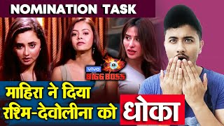 Bigg Boss 13 | Paras And Mahira DITCHES Rashmi And Devoleena In Nomination | BB 13 Latest Update