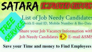 SATARA      EMPLOYEE SUPPLY   ! Post your Job Vacancy ! Recruitment Advertisement ! Job Information