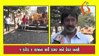 Gujarat News Porbandar 17 11 2019