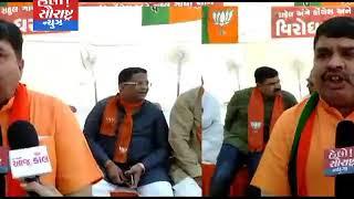 રાજકોટ-BJP દ્વારા ધરણા-રાહુલ ગાંધી માફી માંગે તેવી માંગ