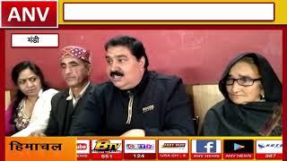 बुजुर्ग के साथ अमानवीय बर्ताव के बाद एक और बुजुर्ग आई सामने || ANV NEWS MANDI -  HIMACHAL