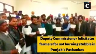 Deputy Commissioner felicitates farmers for not burning stubble in Punjab's Pathankot