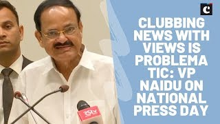 Clubbing news with views is problematic: VP Naidu on National Press Day
