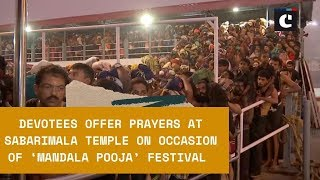 Devotees offer prayers at Sabarimala Temple on occasion of 'Mandala Pooja' festival