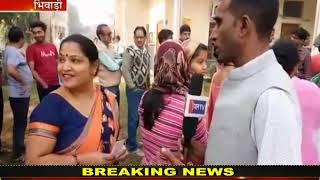 Bhiwadi - शहरी सरकार का चुनाव,voters में उत्साह |JanTv
