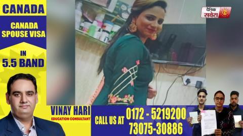 Batala में मामा ने भांजी को मारी गोली, आप भी की Suicide