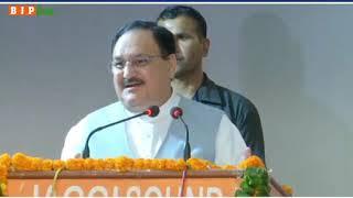 भाजपा की विशेषता है, पांच 'क' - कार्यकर्ता, कार्यक्रम, कार्यकारिणी, कोष, कार्यालय: श्री जेपी नड्डा