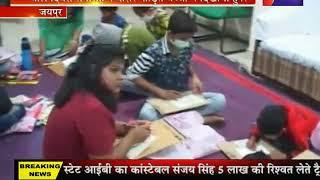 Children's Day | बाल दिवस समारोह में कैंसर पीड़ित बच्चों ने दिखाया हुनर | Jan TV