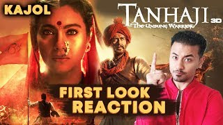 Tanhaji -The Unsung Warrior Kajol First Look Poster Reaction | Review | Ajay Devgn, Saif Ali Khan