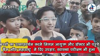 दिल्ली में बढ़ते प्रदूषण को लेकर देश में चिंता, बच्चों ने साइकिलिंग कर दिया जागरूकता का संदेश