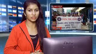 16 NOV N 7 NSS इकाई द्वारा सुजानपुर बाजार में नशा के प्रति लोंगो को जागरूक करने के रैली का आयोजन