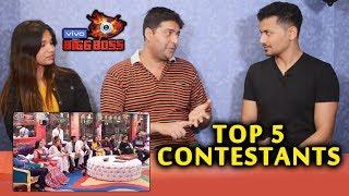 Bigg Boss 13 | TOP 5 Contestants | Finalists | Bigg Charcha | BB 13