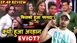 Bigg Boss 13 Review EP 48 | Arhaan Khan EVICTED Here's Why? | BB 13 | Rahul Bhoj Review